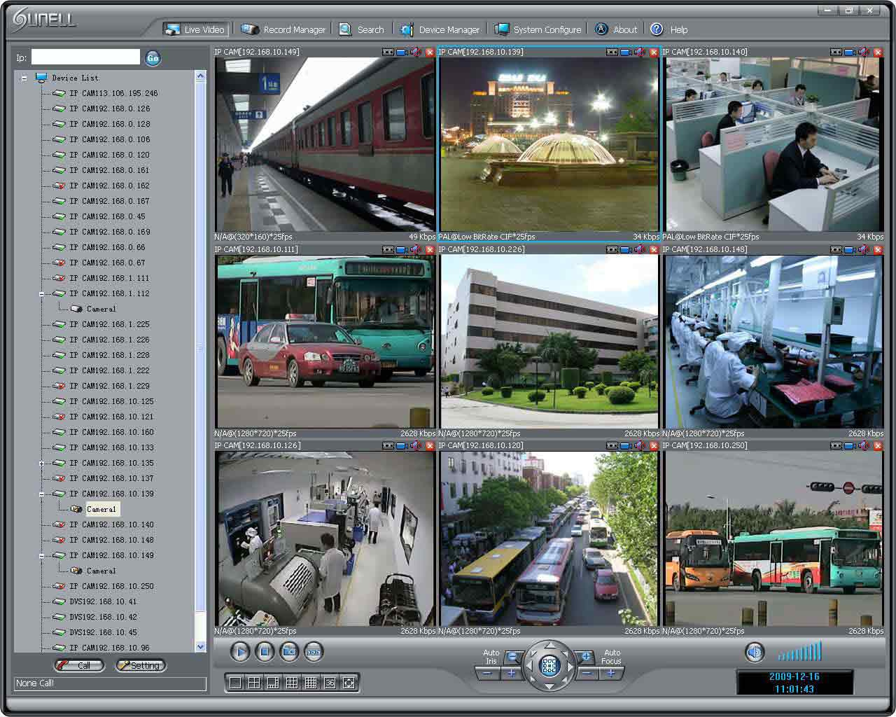 Free Ip Camera Software - about camera