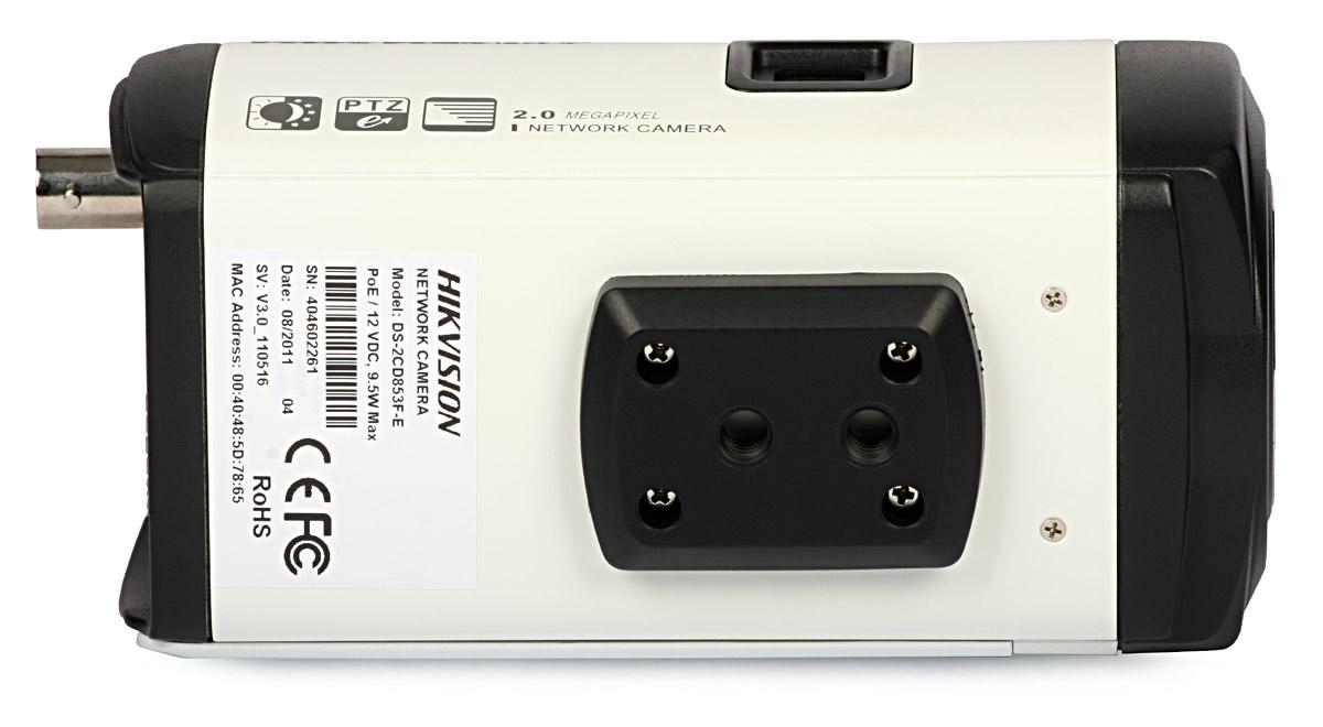 Kamera IP 2.0 Mpix DS-2CD853F-E HIKVISION